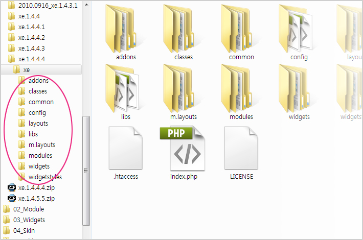 xe_install.jpg